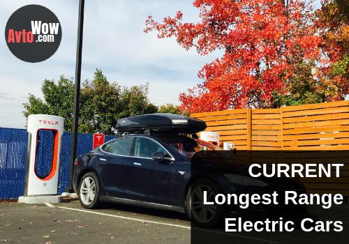 Longest Range Electric Cars