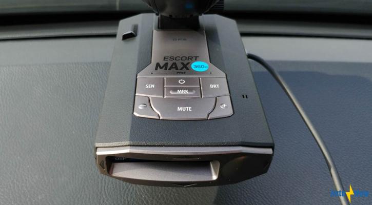 Max360c Review